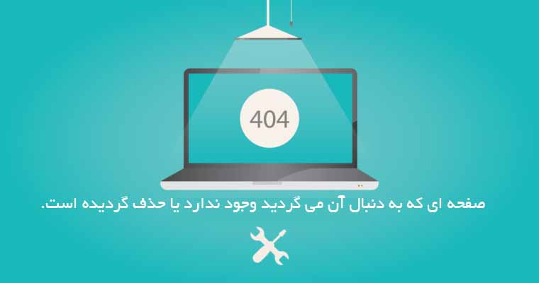 404 page- 972