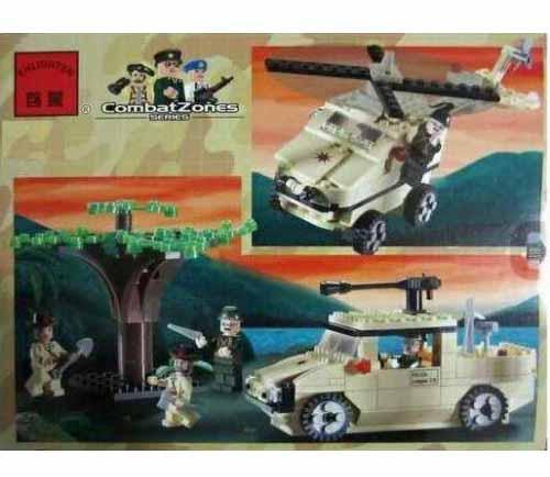 لگو انلایتن سری CombatZones مدل Amphibian vehicle
