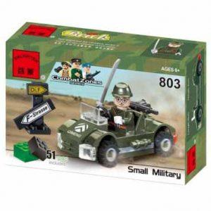 لگو انلایتن سری CombatZones مدل Small military vehicles