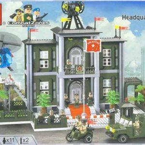 لگو انلایتن سری CombatZones مدل headquarters 2