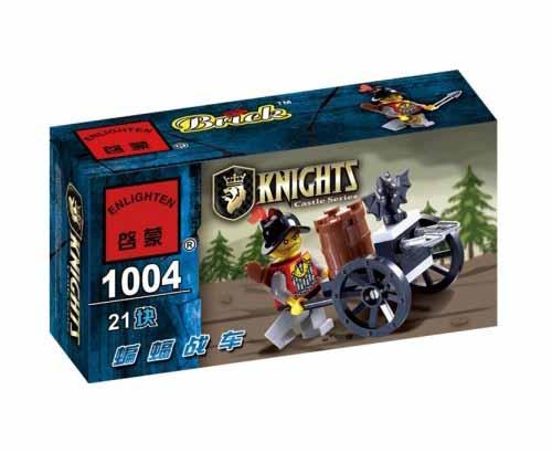 لگو انلایتن سری Knight مدل Bat chariot