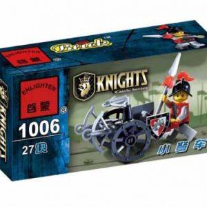 لگو انلایتن سری Knights مدل Small ballista