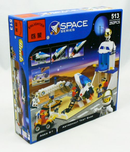 لگو انلایتن سری Space مدل Astronaut Test Base