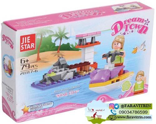 لگو JIE STAR سری DREAM TOWN مدل گشت ساحلی