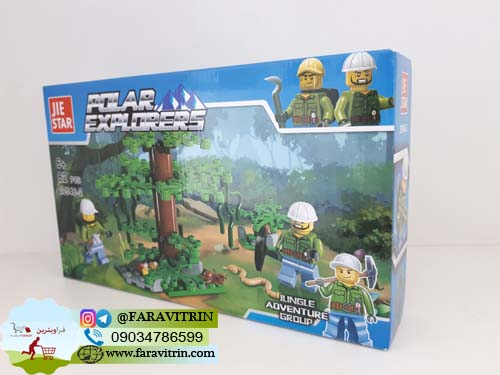 لگو JIE STAR سری POLAR EXPLORERS مدل ماجراجویان جنگل