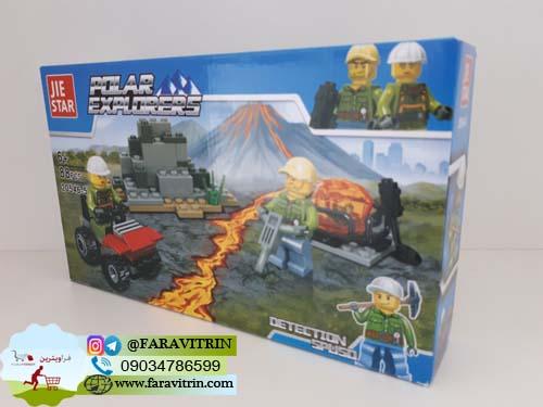 لگو JIE STAR سری POLAR EXPLORERS مدل کوه آتشفشان 2