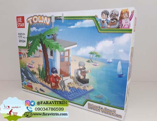 لگو JIE STAR سری TOWN مدل تعطیلات در ساحل شخصی