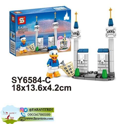 لگو SY سری DISNEY مدل 6584-C