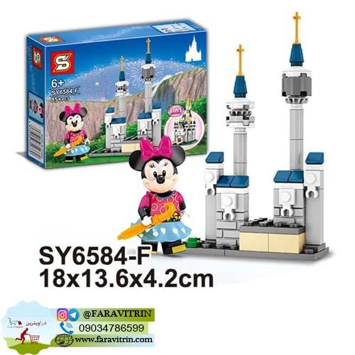 لگو SY سری DISNEY مدل 6584-F