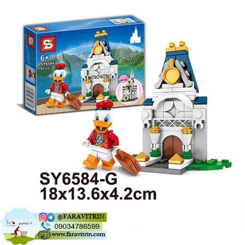 لگو SY سری DISNEY مدل 6584-G