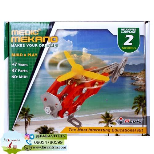 سازه MEDIC سری MEKANO مدل M101-1