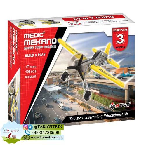 سازه MEDIC سری MEKANO مدل M203-1