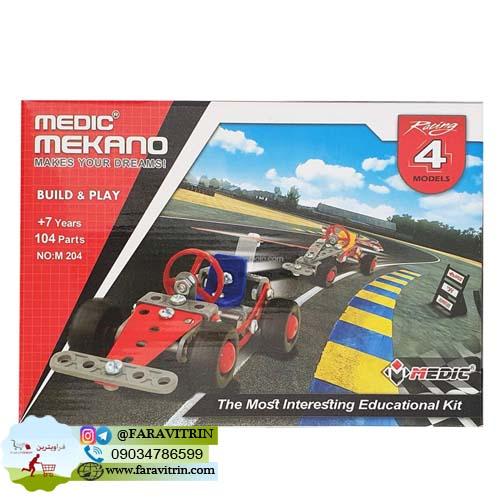 سازه MEDIC سری MEKANO مدل M204-1