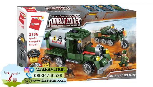 لگو QMAN سری Combat Zones مدل اسارت نیروی دشمن