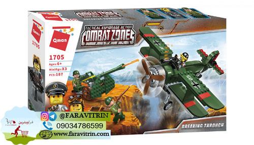 لگو QMAN سری Combat Zones مدل هواپیمای خط شکن