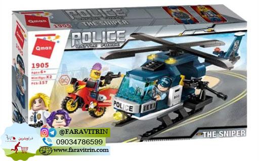 لگو QMAN سری Police مدل تک تیرانداز