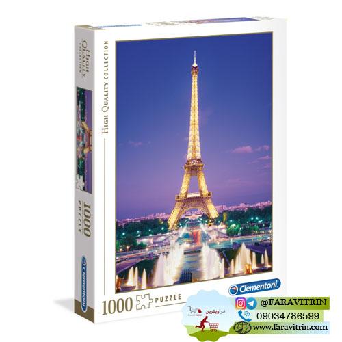 پازل 1000 تکه کلمنتونی سری مسافرت مدل برج ایفل پاریس